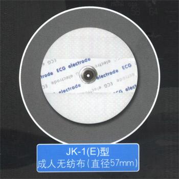 鈞康一次性使用心電電極JK-1(E)