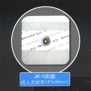鈞康一次性使用心電電極JK-1(B)