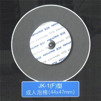钧康一次性使用心电电极JK-1(F)