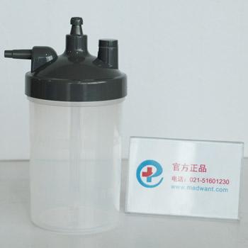 魚躍制氧機配件:通用濕化瓶