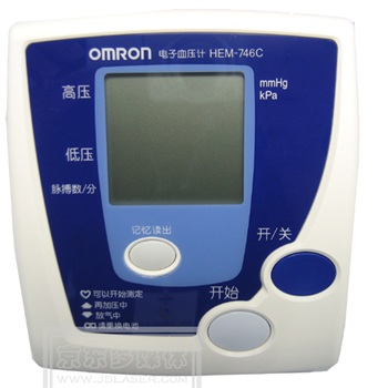 欧姆龙电子血压计HEM-746C型