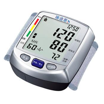 瑞迪恩电子血压计BP880W