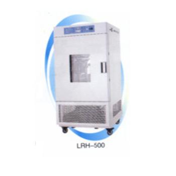 一恒生化培养箱LRH-500F