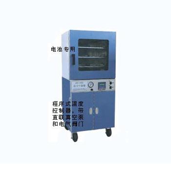 一恒真空干燥箱BPZ-6123