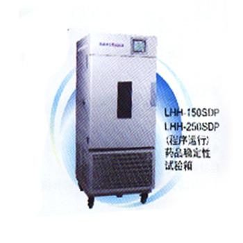上海一恒药品稳定性试验箱LHH-80SDP