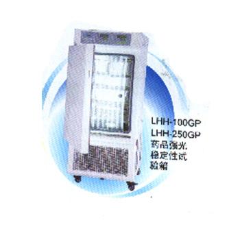 上海一恒藥品強光穩定性試驗箱LHH-150GP