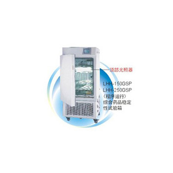上海一恒綜合藥品穩定性試驗箱LHH-150GSP