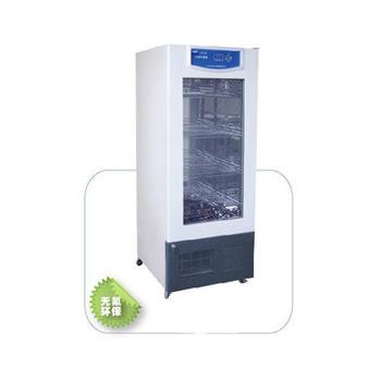 上海恒宇血液冷藏箱XYL-200(XYL-200B)