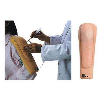 高级电子上臂肌肉注射训练模型KAR/S6