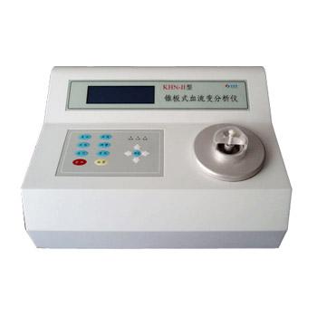 金浩峰血流变分析仪KHN-II