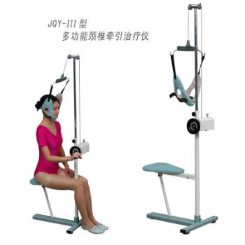 華行頸椎牽引椅JQY-III型