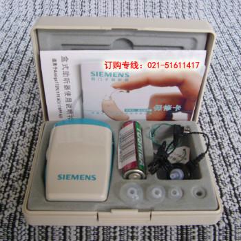 西門子助聽器Amiga 176AO型