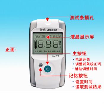 怡成血糖儀5D-1型