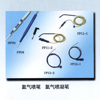 沪通消化道内镜喷凝电极FP12-2