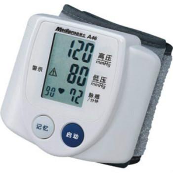 脈博士電子血壓計A46型