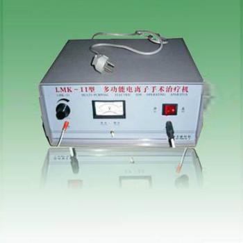 綠美康多功能電離子手術治療機