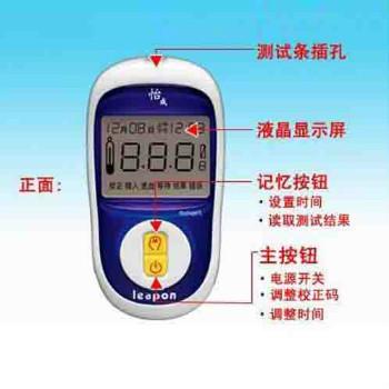 怡成血糖儀JPS-5 超越型