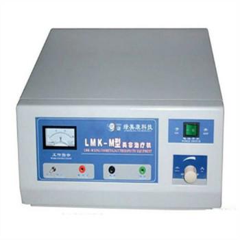 綠美康多功能美容治療機LMK-M(便攜式)