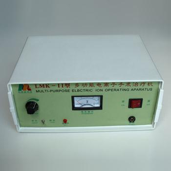 綠美康多功能電離子手術治療機LMK-II型