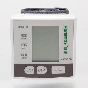 航健电子血压计HPW200