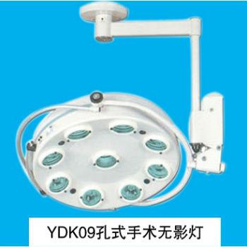 山東育達手術無影燈YDK09型