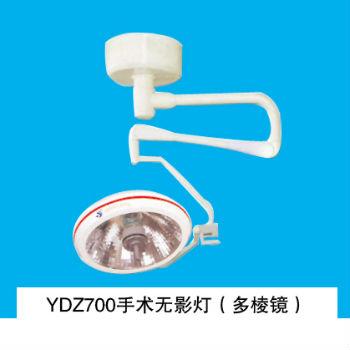 山东育达手术无影灯YDZ700 (MIRACLE)