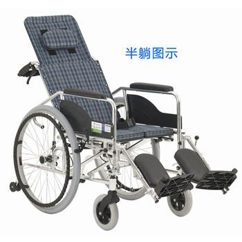 上海互邦轮椅车HBL5-YFQ型