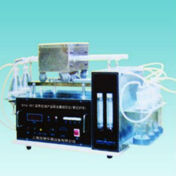 上海安德深色石油產品管式爐定硫含量試驗器SYA-387(SYP1006-I)