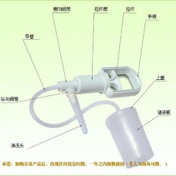 百合婦科清洗器FL-A型