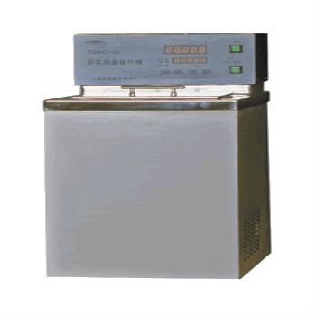 上海恒宇低溫恒溫水槽TDXC-10