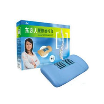 东方人腰椎治疗仪DFR/YZ型