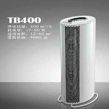 遠大空氣凈化機TB400