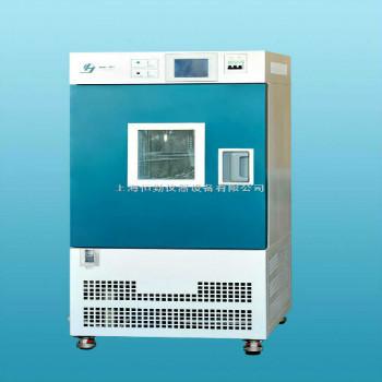 上海精宏高低溫(交變)濕熱試驗箱GDHJ-2005A