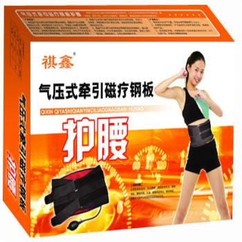 祺鑫氣壓式牽引磁療鋼板護腰
