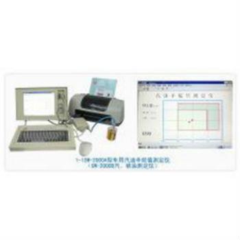 上海安德车用汽油辛烷值测定仪SW-2000A