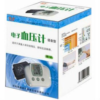 祺鑫電子血壓計QX-800BX型
