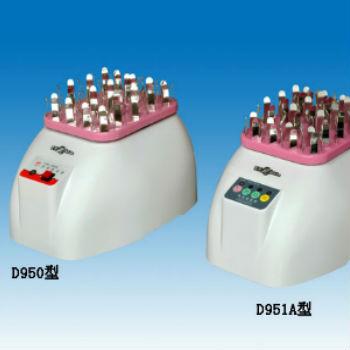 愛林藥用振蕩器WZR-D950
