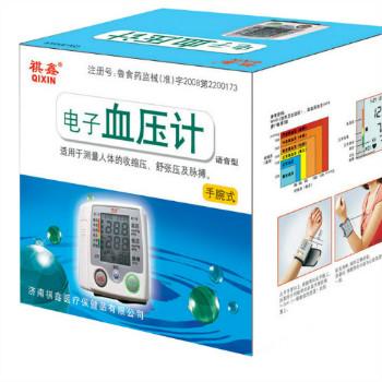 祺鑫电子血压计QX-800AX
