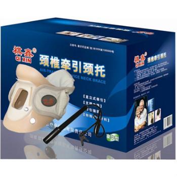 祺鑫颈椎牵引颈托QJT-069型