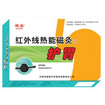 祺鑫红外线热能磁灸护胃QX-D型