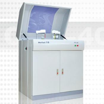 WonTech全自動生化分析儀OTA-400型