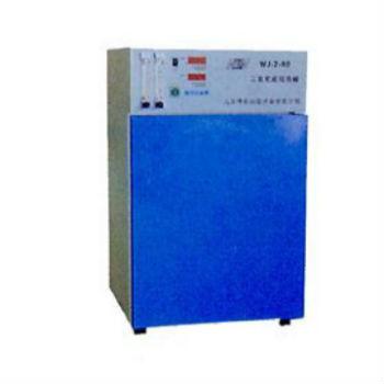 上海博泰二氧化碳培養箱WJ-3-160型