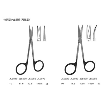 上海金钟小血管剪11.5cm