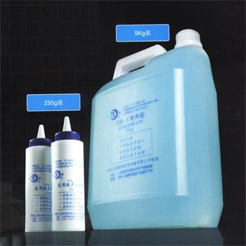 鈞康醫用超聲耦合劑DS-1