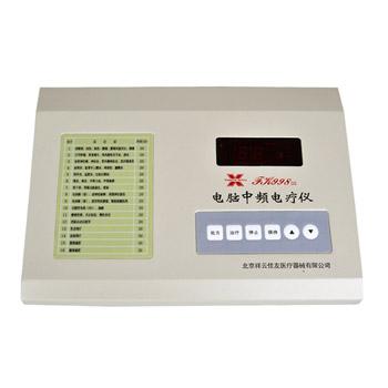 祥云佳友电脑中频电疗仪FK998-2