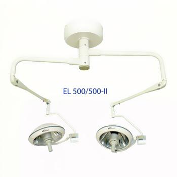 鹰牌手术无影灯EL 500/500-II