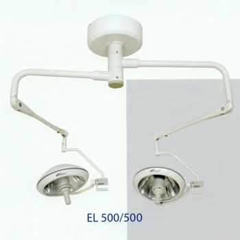 鷹牌手術無影燈EL 500/500