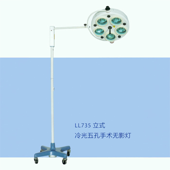 鷹牌手術無影燈LL735