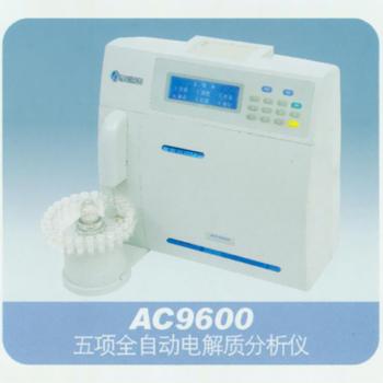 奧迪康全自動電解質分析儀AC9600