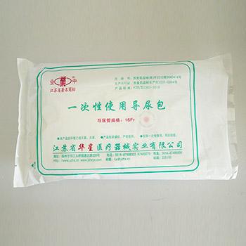 华星一次性使用导尿包16#